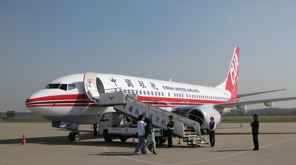 烟台至北京航班