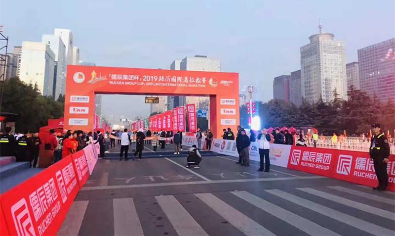 2019第九届临沂国际马拉松开赛