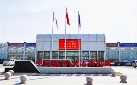 罗庄区新增一国家3A级旅游景区