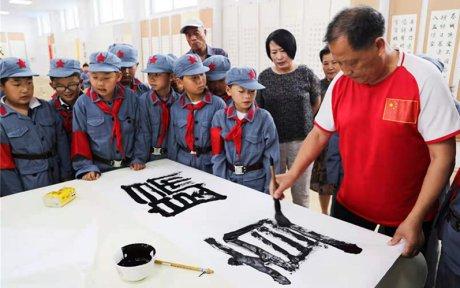 郯城:书法家进校园为红军小学师生挥毫泼墨